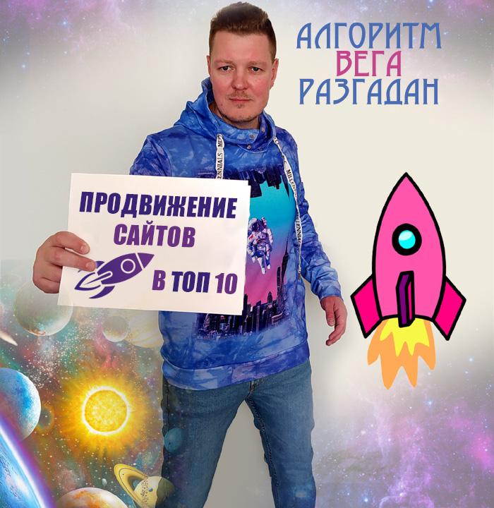 Продвижение сайтов недорого Москва